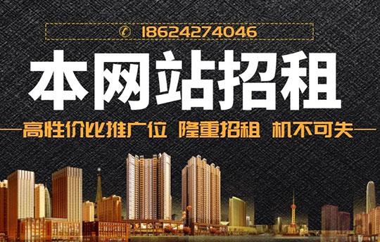 三明公司注冊,三明公司核名,三明代理記賬,三明財務代理,三明搬家公司